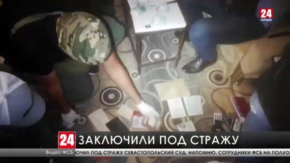 Ещё двоих участников запрещённой в России террористической организации «Хизб ут-Тахрир» заключили под стражу