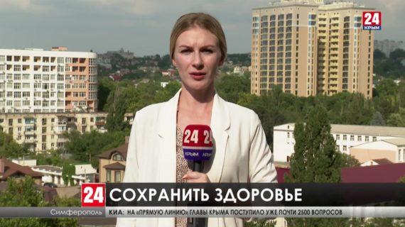 Почему Крым в общероссийском коронавирусном антирейтинге?