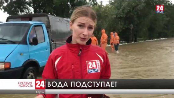В Керчи усложняется обстановка на улице Глухова