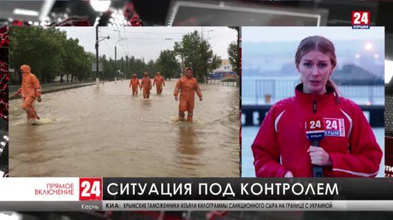 В Керчи продолжается борьба с наводнением
