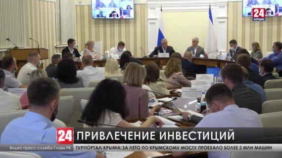 Правительство Крыма планирует привлечь триллион рублей частных инвестиций