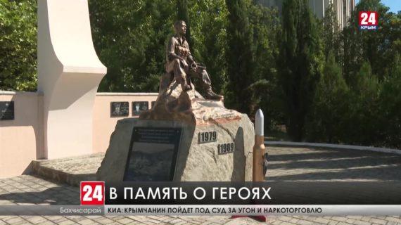 Памятник в День солидарности в борьбе с терроризмом установили в Бахчисарае