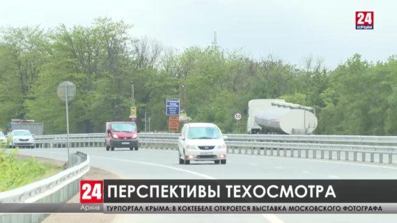 Обязательный техосмотр для личных автомобилей россиян могут отменить