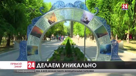 Новости восточного Крыма. Выпуск от 07.09.21