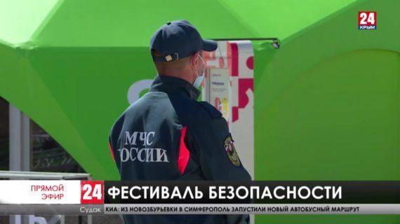 Новости Восточного Крыма. Выпуск от 03.09.21