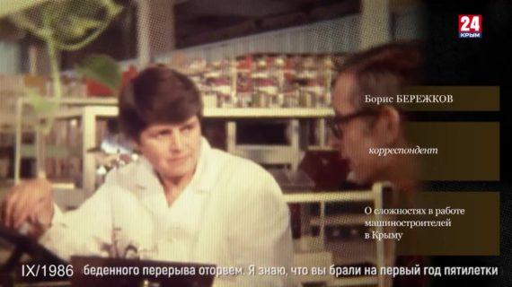 Голос эпохи. Выпуск № 176. Алла Глушенкова