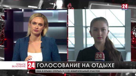 Избирательный участок работает в новом терминале аэропорта «Симферополь»
