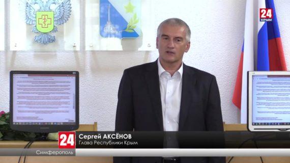 Государственной санитарно-эпидемиологической службе России исполняется 99 лет