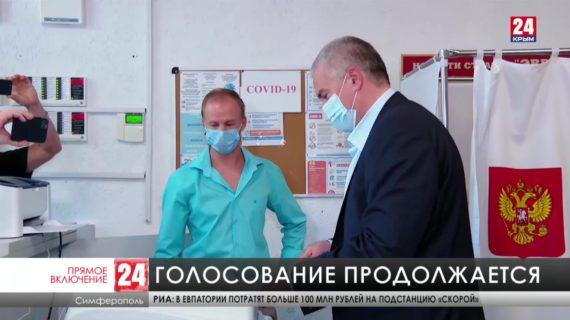 Глава Крыма проголосовал на выборах депутатов Госдумы