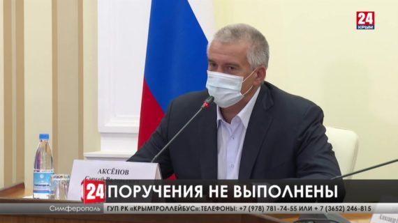 Сорванные сроки и горы мусора. Глава Крыма недоволен работой муниципальных служб