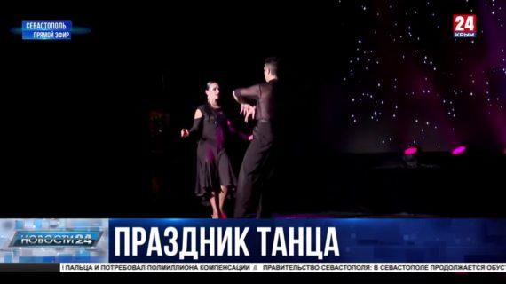 Пластический балет из Москвы и цирковое искусство из Астрахани: в Севастополе идёт фестиваль театров танца «ART-БУХТА»