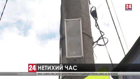 Закон о запрете звуковой рекламы вступил в силу. Соблюдают ли новые требования в Крыму?