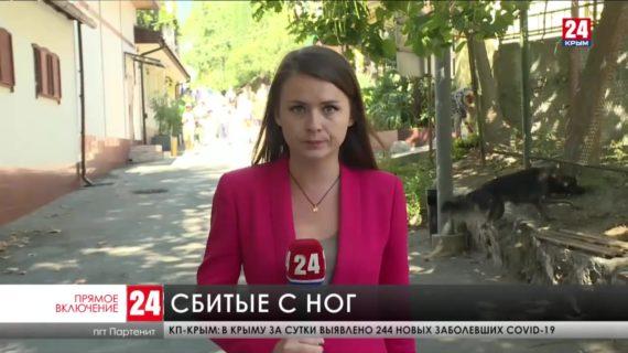Пострадавшие от аварии в Партените уже лечатся дома