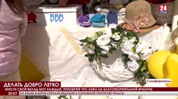 В Крыму прошла благотворительная акция «Белый цветок»