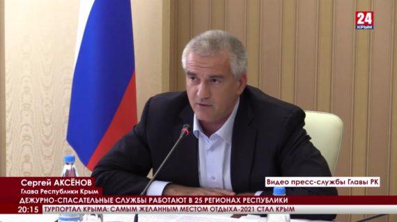 В Совете министров обсудили исполнение программы «Безопасный город»