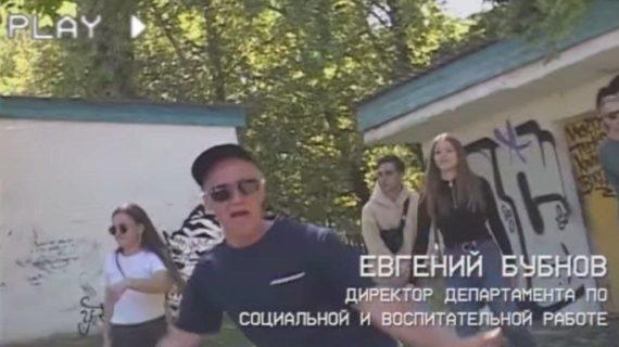 В КФУ «зачитали» рэп и пригласили на выборы