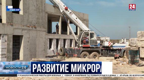 Как развивают микрорайон «Бухта Казачья» в Севастополе?