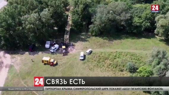Федеральная служба безопасности заявила о связи экстремистской и запрещённой в России организации «Меджлис» со спецслужбами Украины