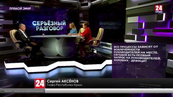 Диверсию в посёлке Перевальное прокомментировал Глава Республики