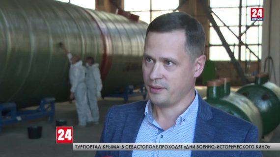 Одно из стратегических предприятий полуострова посетил Председатель Госсовета Владимир Константинов