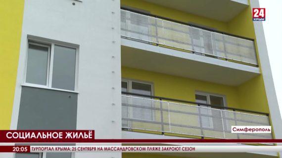 36 квартир для реабилитированных. Когда будет новоселье в новой многоэтажке Симферополя?