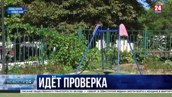 В севастопольском детском доме идет проверка после сообщений о нарушении прав несовершеннолетних