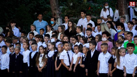 Более 150 школ в Крыму будут иметь центры образования «Точка роста»