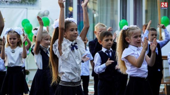 Севастопольские школьники уйдут на осенние каникулы на неделю раньше