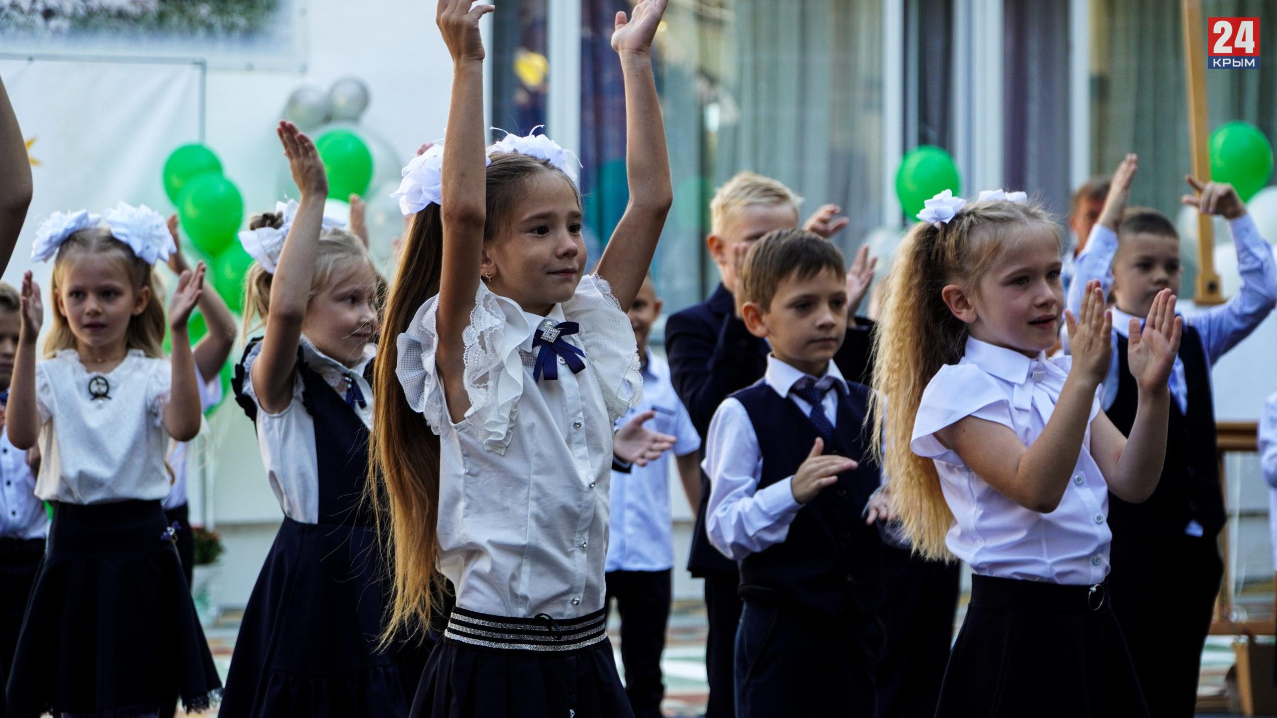 В Крыму 17 сентября дети не пойдут в школы из-за выборов в Госдуму