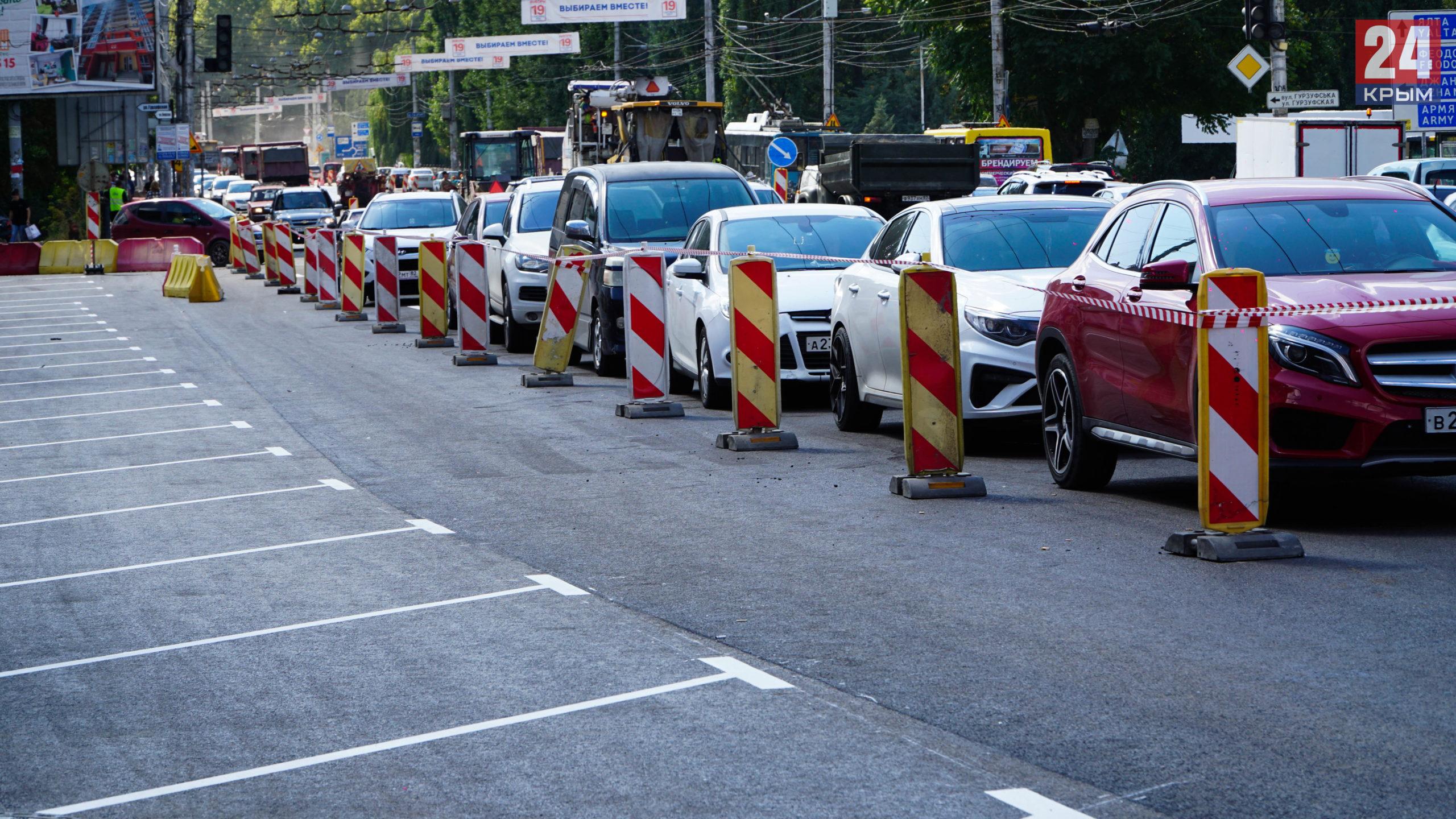 В Симферополе отремонтировали и открыли дорогу на улице Киевской. ФОТО