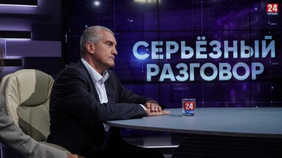 В Крыму не хватает высококлассных специалистов, - Аксёнов