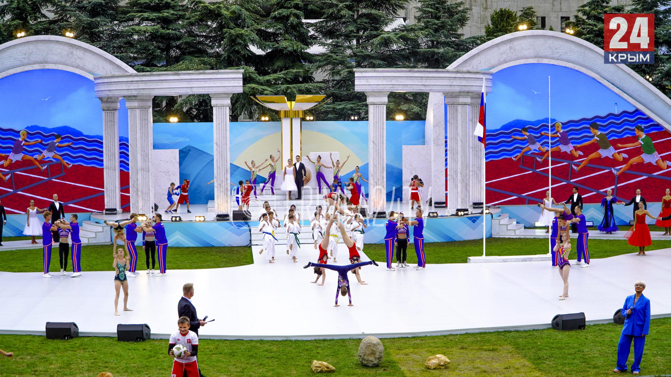 В Алуште стартовал фестиваль культуры и спорта народов Юга России. ФОТОРЕПОРТАЖ