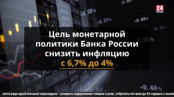 Экономика. Выпуск от 24.09.21