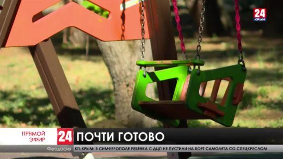 Новости восточного Крыма. Выпуск от 09.09.21
