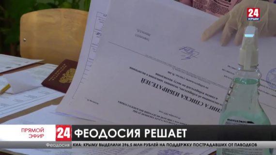 Новости восточного Крыма. Выпуск от 17.09.21