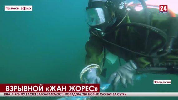 Новости восточного Крыма. Выпуск от 22.09.21