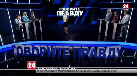 Для старта выборов в Государственную Думу России уже всё готово