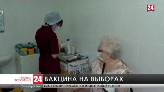 В Крыму можно вакцинироваться прямо на избирательном участке