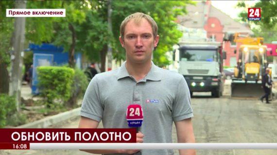 В Феодосии приступили к ремонту дорог