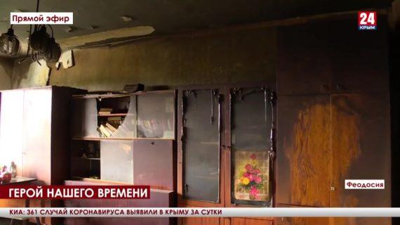 Огонь не спрашивает. В Феодосии пожарный на руках вынес 93-летнюю женщину из загоревшейся квартиры