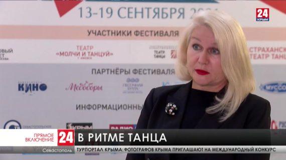 Фестиваль профессиональных театров танца «ART-Бухта» стартовал в Севастополе