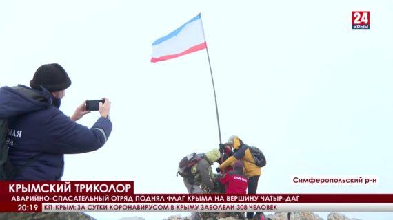 Восхождение на вершину, концерты и любовь к Родине. Как в Республике отпраздновали день флага и герба?
