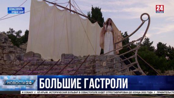 В Севастополь приехали артисты Московского художественного академического театра имени Максима Горького