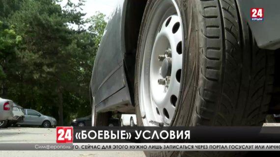 Ужесточили правила сдачи экзамена на водительские права