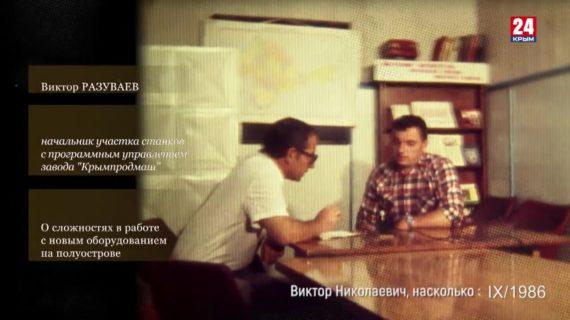 Голос эпохи. Выпуск № 178. Виктор Разуваев