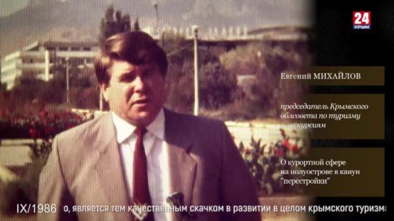 Голос эпохи. Выпуск № 177. Евгений Михайлов