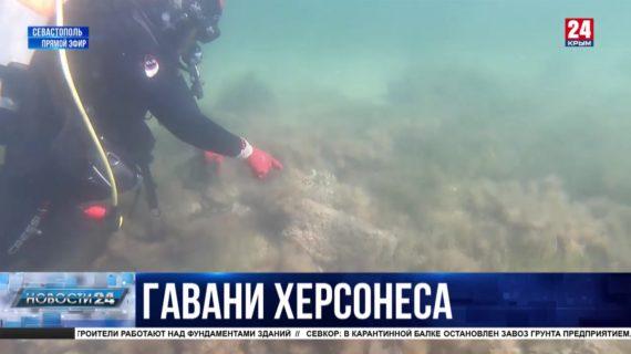 Сложный рельеф и толща донных отложений: археологи впервые изучают морское дно Севастополя с современным оборудованием