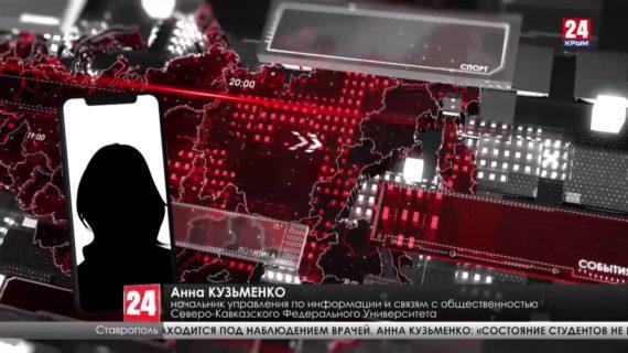 В Краснодарском крае произошло ДТП с участием автобуса