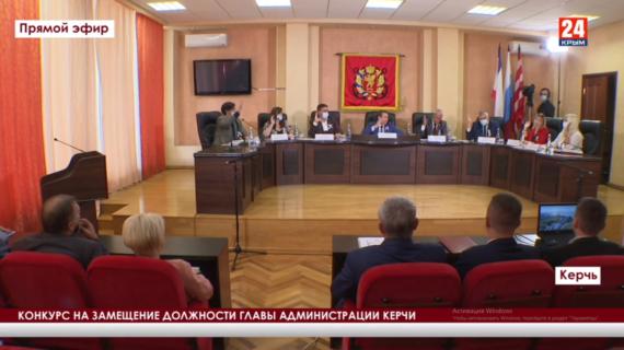 Жители Крыма могут отдать голос за главу администрации Керчи