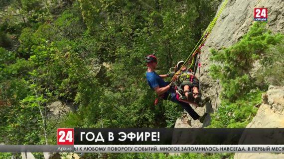 Телеканал «Восточный Крым 24» отмечает первый юбилей